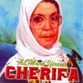 Al ward ifiresse by Cherifa