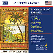 In Celebration of Israel by Various Artists