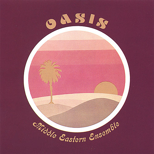 Oasis by Oasis (2)