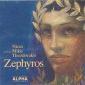 Nikos Plays Mikis Theodorakis / Zephyros by Nicos