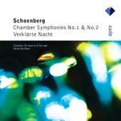 Schönberg : Chamber Symphonies Nos 1, 2 & Verklärte Nacht by Heinz, Holliger