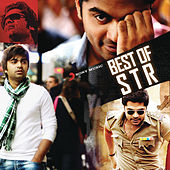 Best Of STR by Various Artists