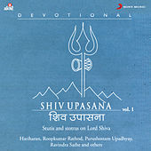 Shiv Upasana, Vol. 1 by Various Artists