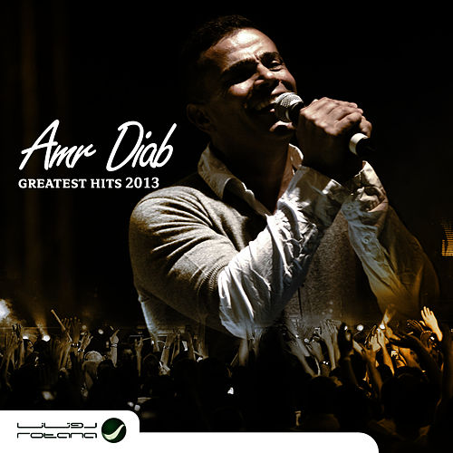 Amr Diab: Greatest Hits 2013 by Amr Diab