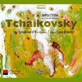 Tchaikovsky: Symphonie n°4 en fa mineur - Suite de Casse-Noisette by Anima Eterna Orchestra
