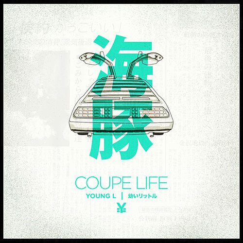 Coupe Life by Young L