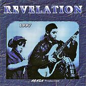 Revelation 1997 (Festival Révélation 1997) by Various Artists