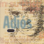 Adiós by Paperhouse