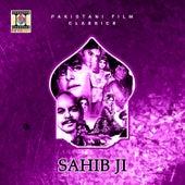 Sahib Ji (Pakistani Film Soundtrack) by Noor Jehan