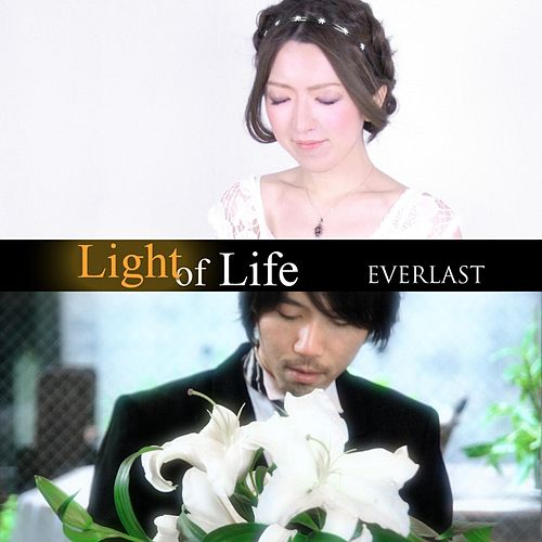 Light of Life by Everlast