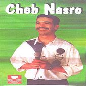 Bnat youm bezaf by Cheb Nasro