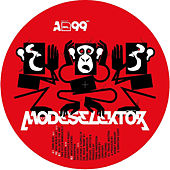 Turn Deaf by Modeselektor