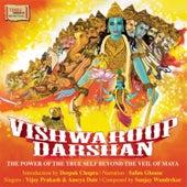 Vishwaroop Darshan by Various Artists