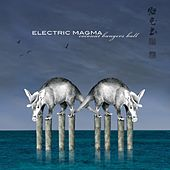 Coconut Bangers Ball by Electric Magma