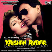 Krishan Avtaar (Original Motion Picture Soundtrack) by Various Artists