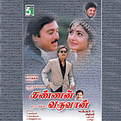 Kannan Varuvaan (Original Motion Picture Soundtrack) by Various Artists