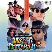Waqt Hamara Hai (Original Motion Picture Soundtrack) by Various Artists
