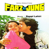 Farz Ki Jung (EP) by Various Artists