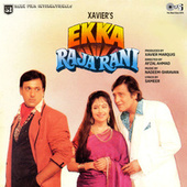 Ekka Raja Rani (Original Motion Picture Soundtrack) by Various Artists