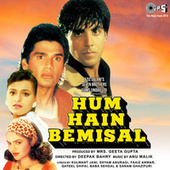 Hum Hain Bemisal (Original Motion Picture Soundtrack) by Various Artists