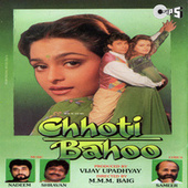 Chhoti Bahoo (Original Motion Picture Soundtrack) by Various Artists