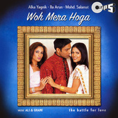 Woh Mera Hoga by Various Artists
