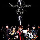 RAIJINN / HANAMUKE - Single by Ninjaman