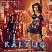 Kalyug by Various Artists