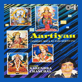 Aartiyan (Vaishno Mata Ki Sabhi Aartiyan) by Various Artists