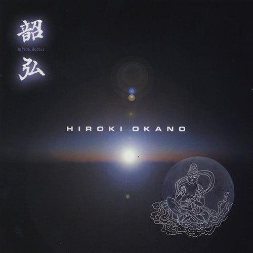 Shoukou by Hiroki Okano