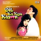 Dil Ka Kya Kasoor (Original Motion Picture Soundtrack) by Various Artists