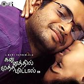 Kannathil Muthamittal (Original Motion Picture Soundtrack) by Various Artists