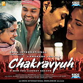 Chakravyuh by Various Artists