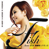 Today Is Our Valentines Day by Fish