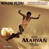 Nenjae Yezhu (From