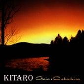 Gaia - Onbashira by Kitaro