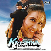 Krishna (Original Motion Picture Soundtrack) by Various Artists