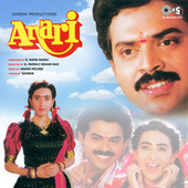 Anari (Original Motion Picture Soundtrack) by Various Artists