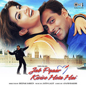 Jab Pyaar Kisise Hota Hai (Original Motion Picture Soundtrack) by Various Artists