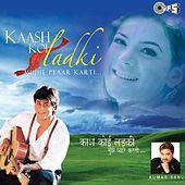Kaash Koi Ladki….Mujhe Pyaar Karti (Original Motion Picture Soundtrack) by Various Artists