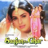 Saajan Ka Ghar (Original Motion Picture Soundtrack) by Various Artists