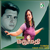 Mathumathi (Original Motion Picture Soundtrack) by Various Artists