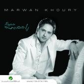 Rajain by Marwan Khoury