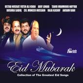 Eid Mubarak (Eid Songs) by Various Artists