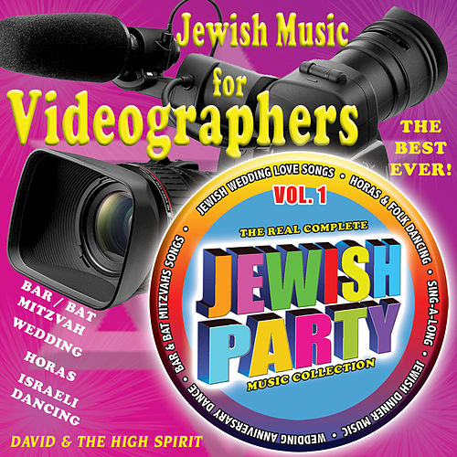 Jewish Music for Videographers, Vol. 1 by David & The High Spirit
