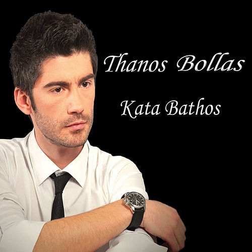 Kata Bathos by Thanos Bollas