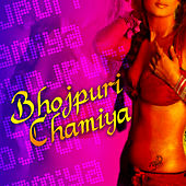 Bhojpuri Chamiya by Various Artists