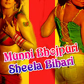 Munni Bhojpuri Sheela Bihari by Various Artists