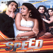 Speed (EP) by Various Artists