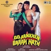 Do Aankhen Barah Hath (Original Motion Picture Soundtrack) by Various Artists